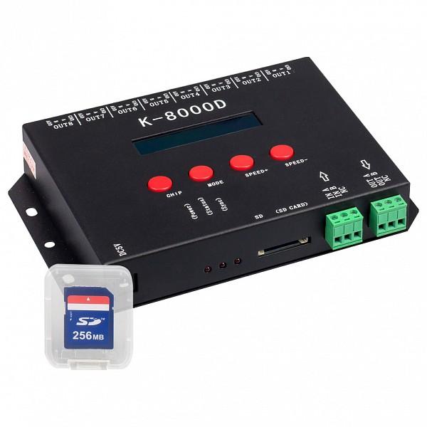 Контроллер-регулятор цвета RGB DMX K-8000D (5V, SD-card, 8x512)