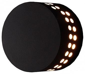 Накладной светильник Arkada a039997