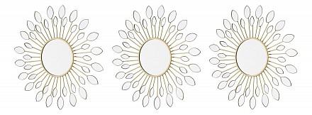 Набор из 3 зеркал настенных (25 см) Aviere 29209