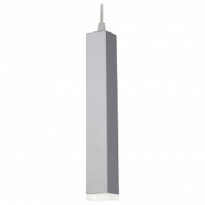 Светодиодный светильник Somnium Favourite (Германия)