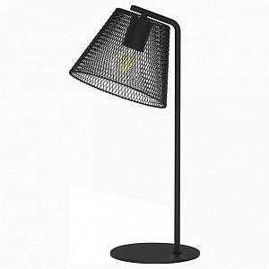 Настольная лампа декоративная Grid H652-0