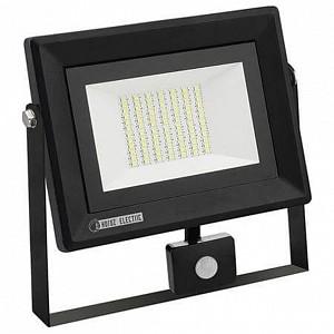 Настенно-потолочный прожектор Horoz Electric Pars HRZ00002593