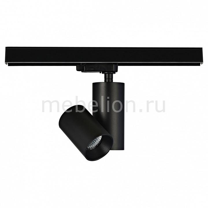 Струнный светильник Donolux do_dl18625_01_track_b от Mebelion.ru