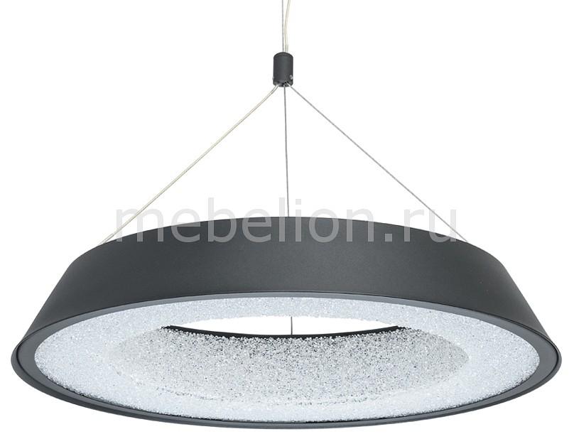 Светильник для кухни Regenbogen life MW_703010701 от Mebelion.ru