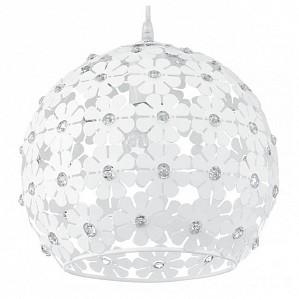 Подвесной светильник Hanifa 92283
