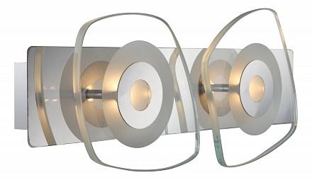 Накладной светильник Zarima 41710-2
