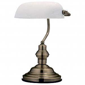 Настольная лампа офисная Antique 2492