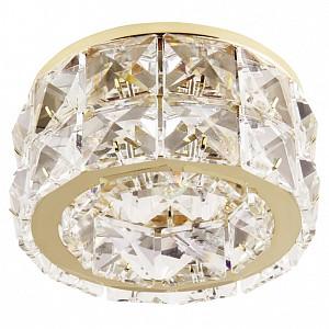 Встраиваемый светильник Onora Grande 032802