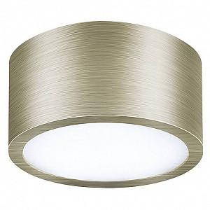 Светодиодный светильник Zolla Cyl LED-RD Lightstar (Италия)