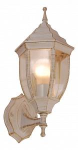 Настенный светильник Nyx I Globo (Австрия)