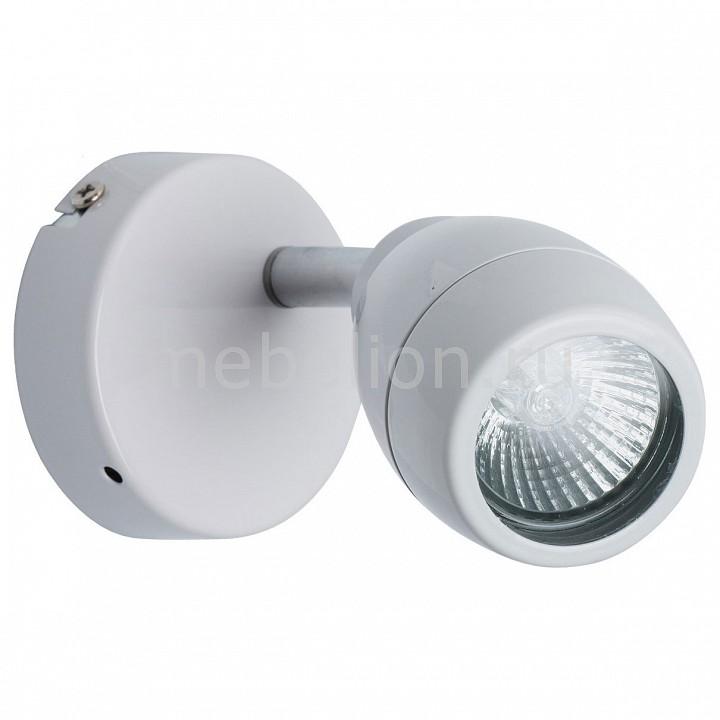 Купить Спот Аква 9 509023201, MW-Light