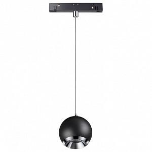 Подвесной светильник Flum 358401