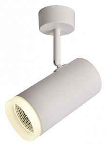 Светодиодный светильник Maratea Omnilux (Италия)