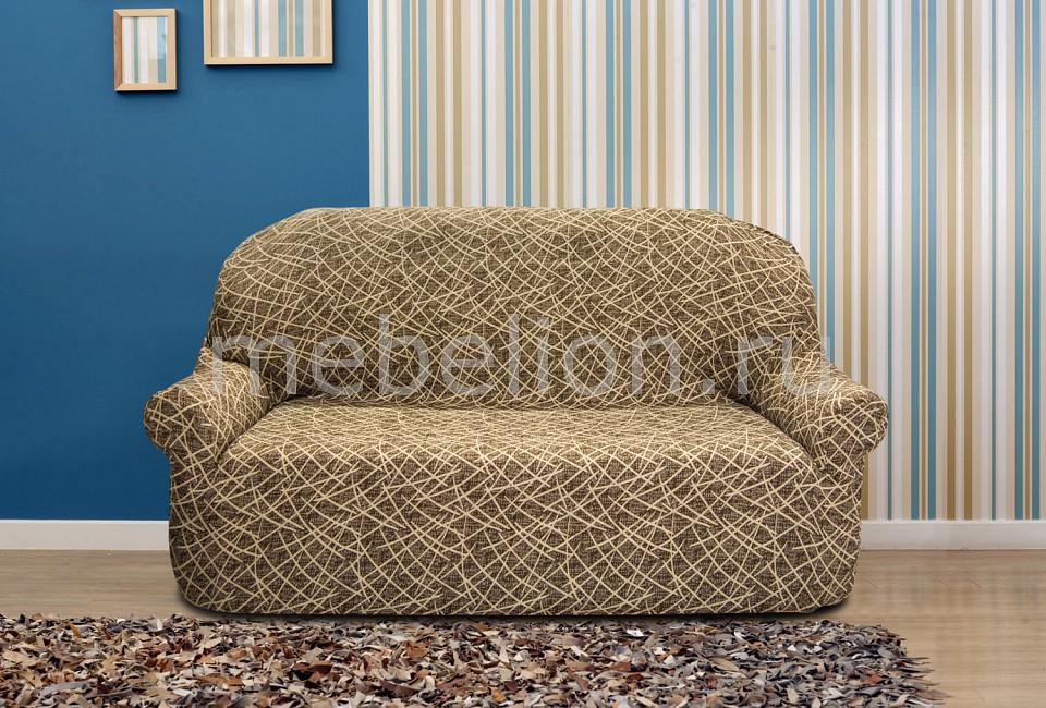 Чехол для дивана Belmarti TNM_15_202-3 от Mebelion.ru