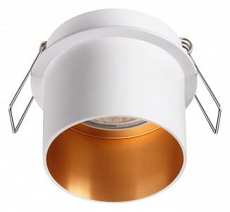 Потолочный точечный светильник Butt NV_370432
