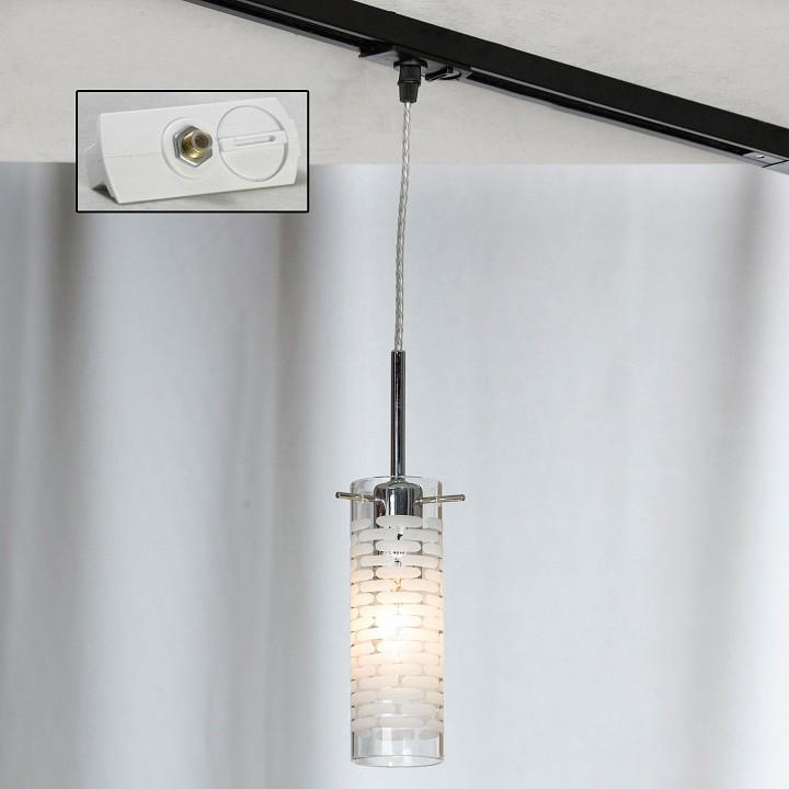 Купить Подвесной светильник Leinell LSP-9548-TAW, Lussole
