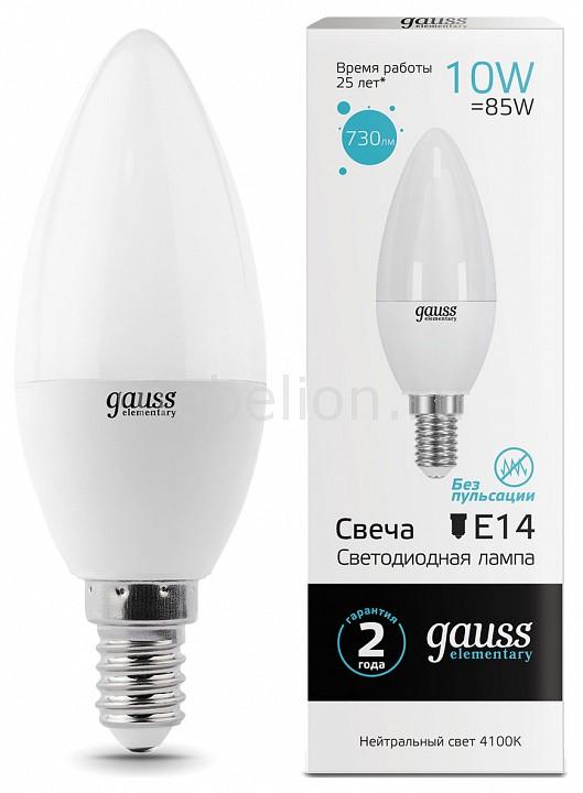 Лампочка Gauss GA_33120 от Mebelion.ru