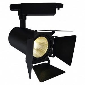 Светильник на штанге Track Lights A6720PL-1BK Track Lights A6720PL-1BK