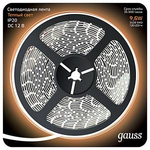 Лента светодиодная Gauss 312000110