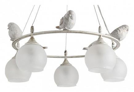 Подвесная люстра Gemelli Arte Lamp (Италия)