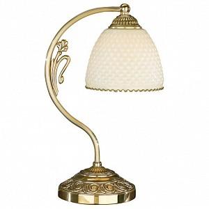 Настольная лампа декоративная P 7105 P