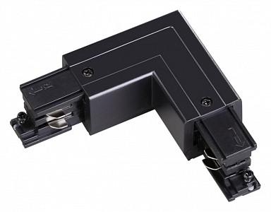 Соединитель угловой L-образный для треков 135065