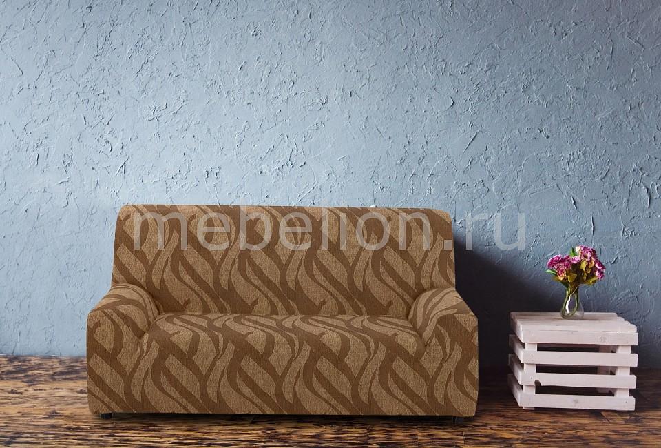 Чехол для дивана Belmarti TNM_12_202-3 от Mebelion.ru