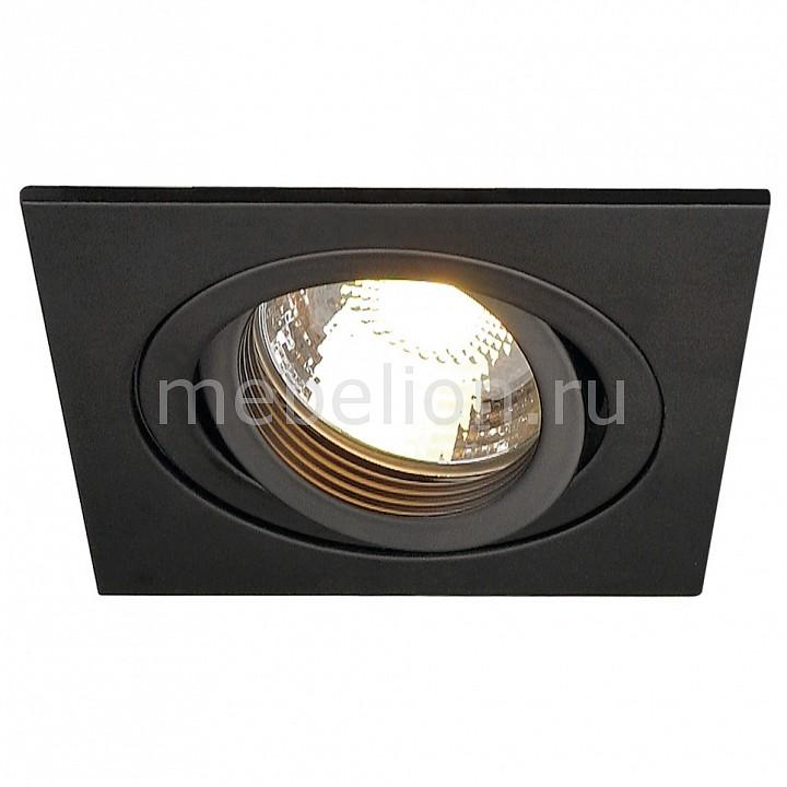 Встраиваемый светильник SLV SLV_113481 от Mebelion.ru