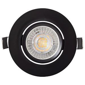Встраиваемый светильник DK302 DK3020-BK