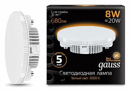 Лампа светодиодная [LED] Gauss GX53 8W 3000K