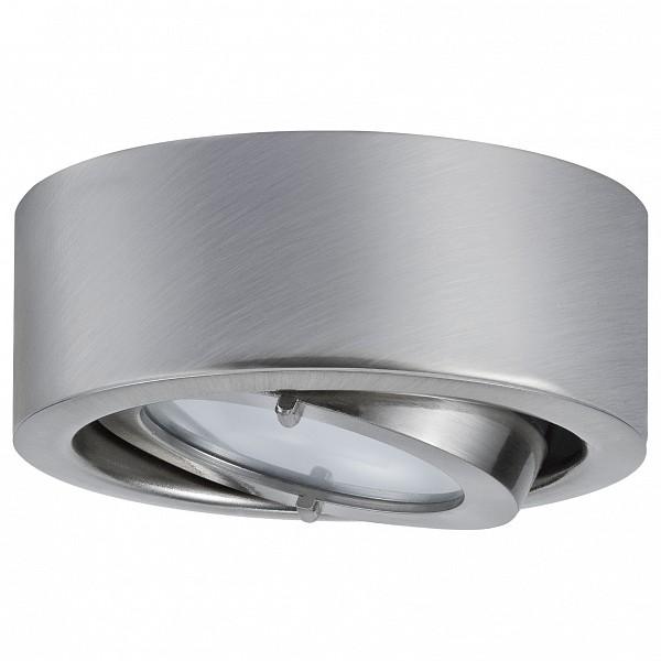 Накладной светильник Nodi crystal 93512