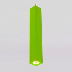 Подвесной светильник Cant 50154/1 LED зеленый 7W