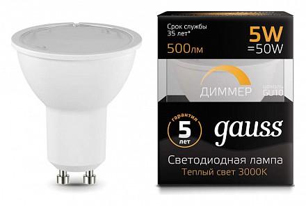 Лампа светодиодная [LED] OEM GU10 5W 2700K