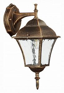 Настенный светильник Domenico ST-Luce (Италия)