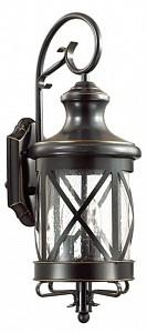 Светильник на штанге Sation 4045/3W