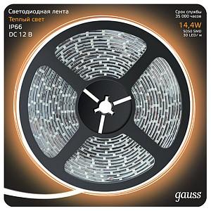 Лента светодиодная Gauss 311000114