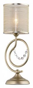 Настольная лампа декоративная Cascata T1 GD Б0038423