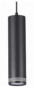 Светодиодный светильник Cerione ST-Luce (Италия)