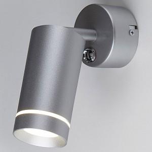 Спот поворотный 1005, 1 лампы  по 7 Вт., 0.99 м², цвет серебро матовый
