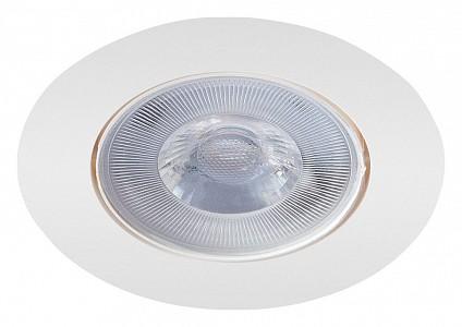 Встраиваемый светильник Kaus A4762PL-1WH