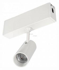 Модульный светильник CLIP-38-SPOT-R146-6W Day4000 (WH, 24 deg, 24V) 028940