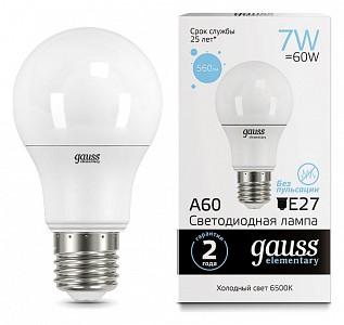 Лампа светодиодная Led Elementary A60 E27 180-240В 7Вт 6500K 23237A