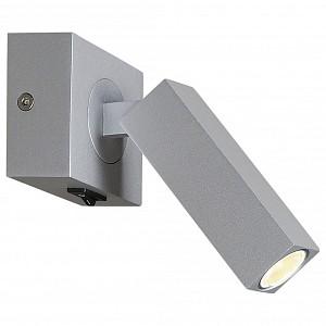 Спот поворотный Stix, 1 лампы  по 4.5 Вт., 0.06 м², цвет серебристо-серый матовый