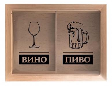 Копилка для винных пробок и пивных крышек ПИВО / ВИНО 29x45 Натуральный KD-024-168
