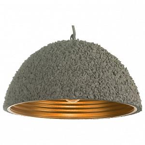 Подвесной светильник Lindenhurst GRLSP-9856