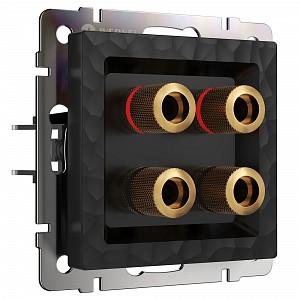 Розетка акустическая без рамки Hammer W1285008 (черный)