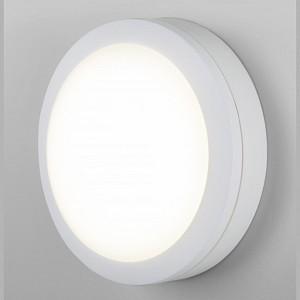 Накладной светильник LTB51 a048710