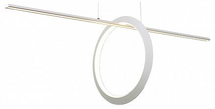 Подвесной светильник Kitesurf 7193