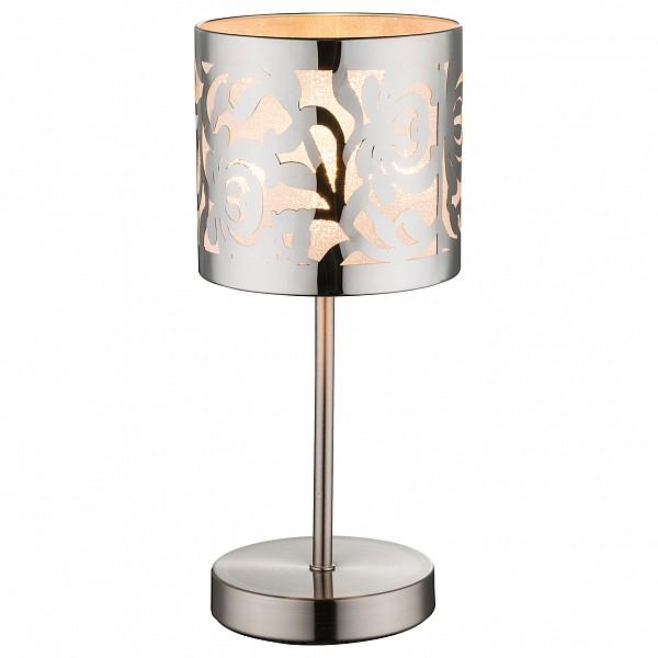 Настольная лампа декоративная Bent 15084T Globo GB_15084T