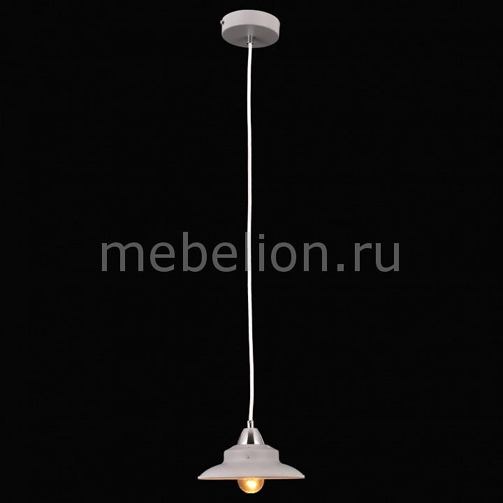 Светильник для кухни Natali Kovaltseva KVL_40777 от Mebelion.ru